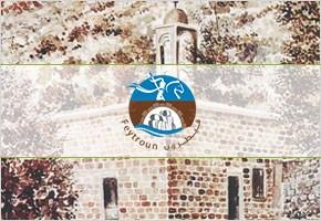 Feytroun Municipality