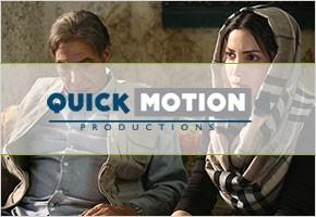Quick Motion